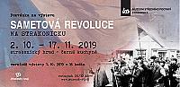 pozvanka_revoluce_01_01.jpg